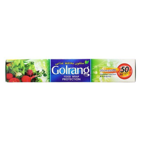 سلفون گلرنگ محافظی برای نگهداری غذا سایز 50*40