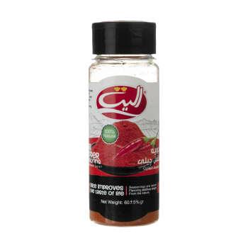 ادویه پودر فلفل چیلی الیت باطعمی متفاوت chili pepper