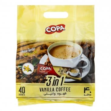 قهوه وانیلی کوپا 40 عددی